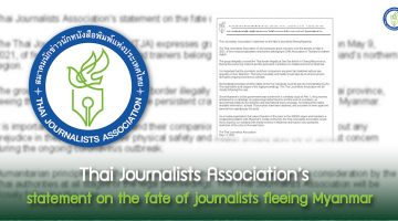 Thai Journalists Association's statement on the fate of journalists fleeing Myanmar